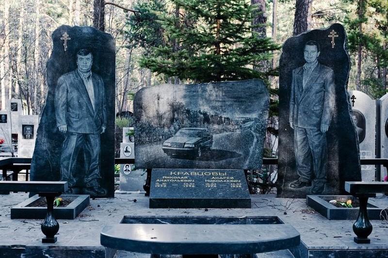 Надгробные памятники вов ереван памятники из карельского гранита в смоленске