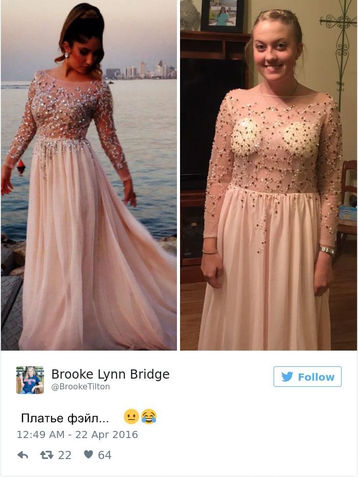 23 фото, доказывающих, что через интернет можно купить все, но не платье!